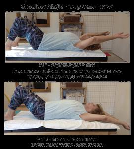 טיפול סומטי - Shoulder Magic